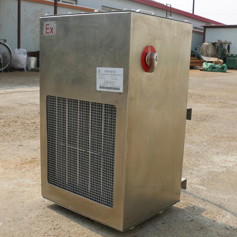 工业防爆电暖风机 热风机 取暖器 易燃易爆多粉尘场所专用暖风机